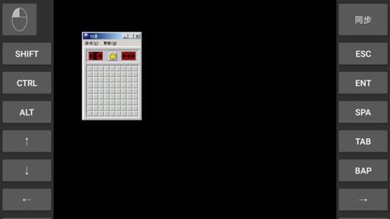 exagear模拟器es版双排按键改版截图0