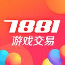 7881游戏交易 安卓版2.6.9