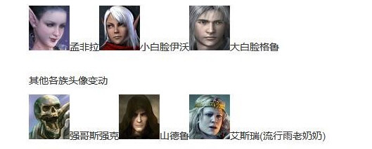 魔法门之英雄无敌3高清完美头像包截图1