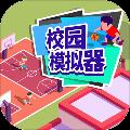 上古修仙 安卓版10.0.3