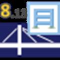DLUBAL RSTAB(空间杠件结构计算程序) 最新版v8.24.01