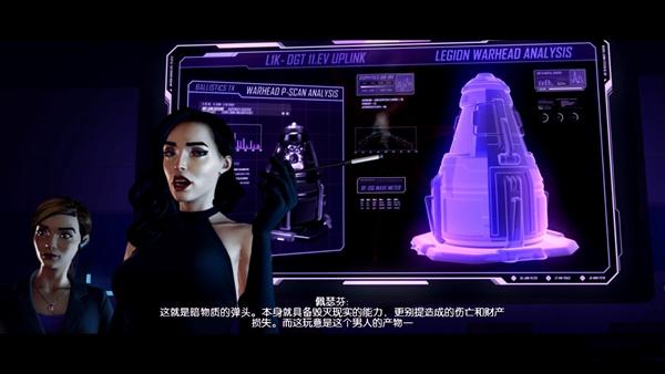 混乱特工steam中文汉化包截图2