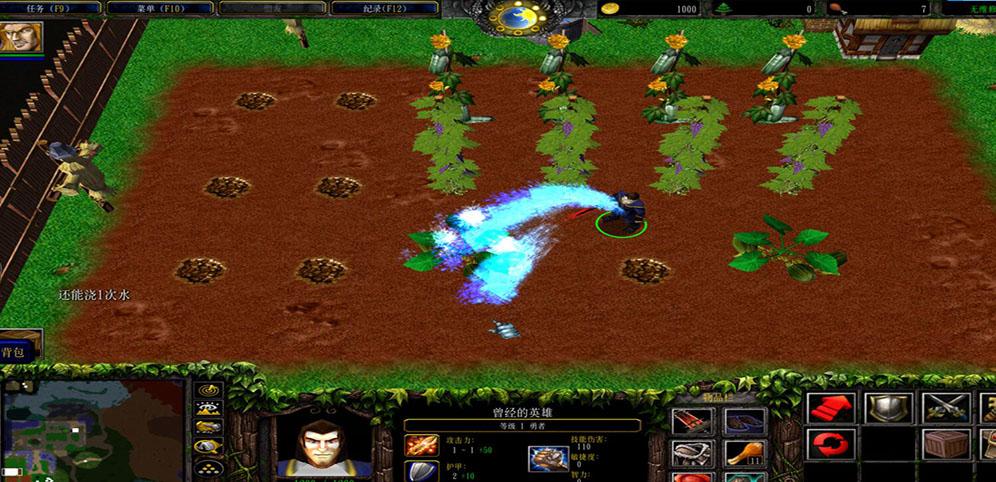 魔兽争霸3无止境的战斗外传地图截图0