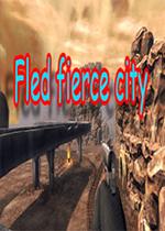 逃亡凶城(Fled fierce city)PC版