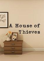 窃贼横行(A House of Thieves)PC中文版