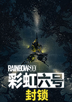 彩虹六号:封锁(Rainbow Six:Quarantine)PC单机中文版