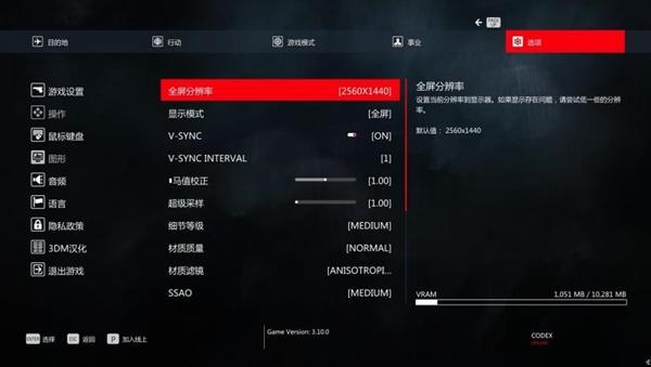 杀手3轩辕汉化补丁截图2