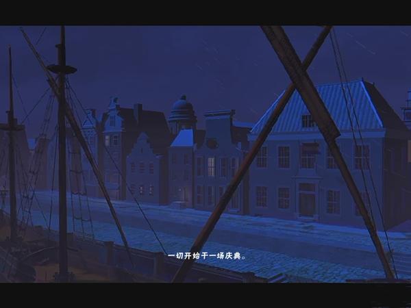 席德梅尔海盗steam中文补丁截图0