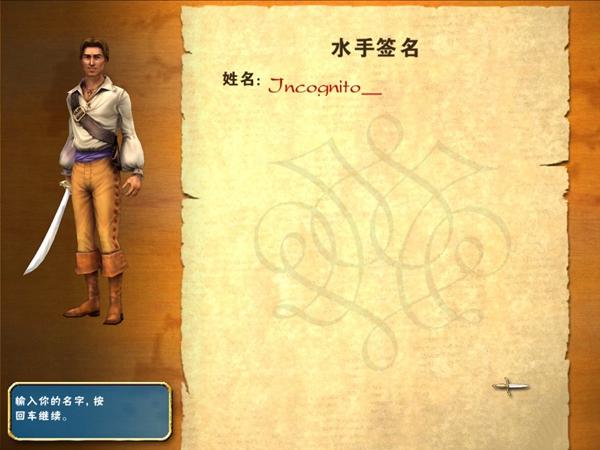 席德梅尔海盗steam中文补丁截图1