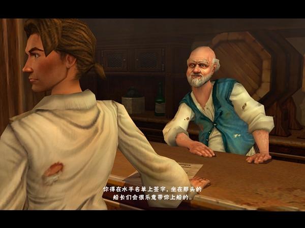 席德梅尔海盗steam中文补丁截图2