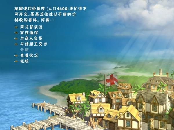 席德梅尔海盗steam中文补丁截图3