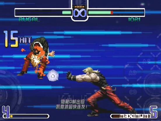 拳皇2002卢卡尔加强版截图3