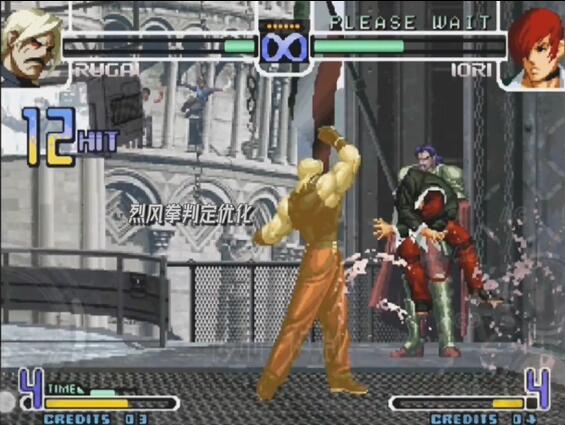 拳皇2002卢卡尔加强版截图2