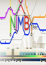 设计铁路(NIMBY Rails)PC版