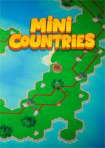 微型国度(Mini Countries)PC破解版