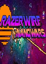 剃须刀:纳米战争(Razerwire:Nanowars)PC破解版