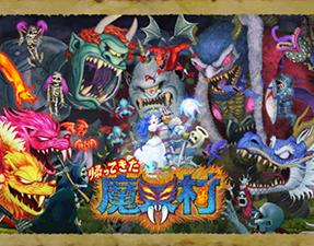 《经典回归 魔界村》PV2公开,2月25日登陆NS平台
