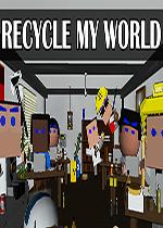 循环我的世界(Recycle My World)PC破解版