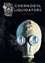 切尔诺贝利清道夫(Chernobyl Liquidators Simulator)PC破解版