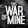 这是我的战争手游安卓完整版v1.0