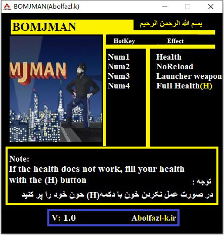 BOMJMAN四项修改器截图0
