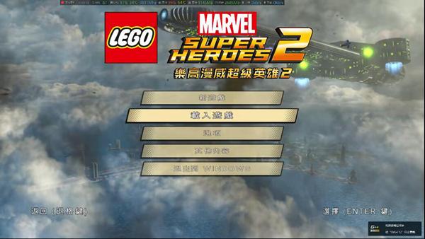 乐高漫威超级英雄2游戏图片3