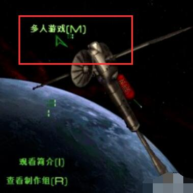 星际争霸1游戏图片7