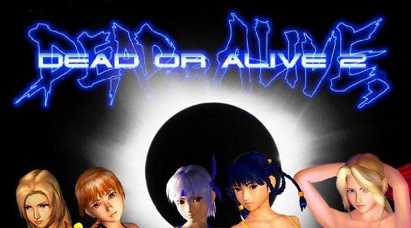 死或生2游戏图片1