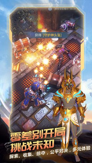 战塔英雄无限技能版截图0