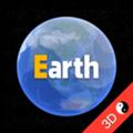 Earth地球高清版