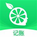 柠檬云记账app