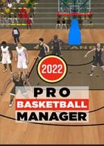 职业篮球经理2022
