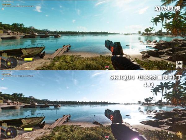 孤岛惊魂6游戏图片