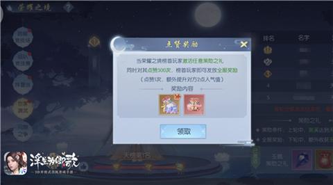 浮生为卿歌图片4