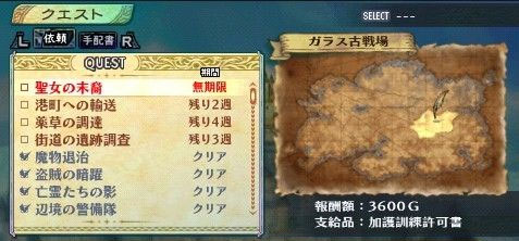 圣骑士物语游戏截图