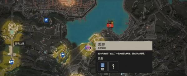 孤岛惊魂6游戏图片4