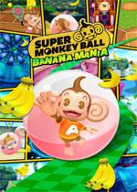 现尝好滋味!超级猴子球1&2重制版
