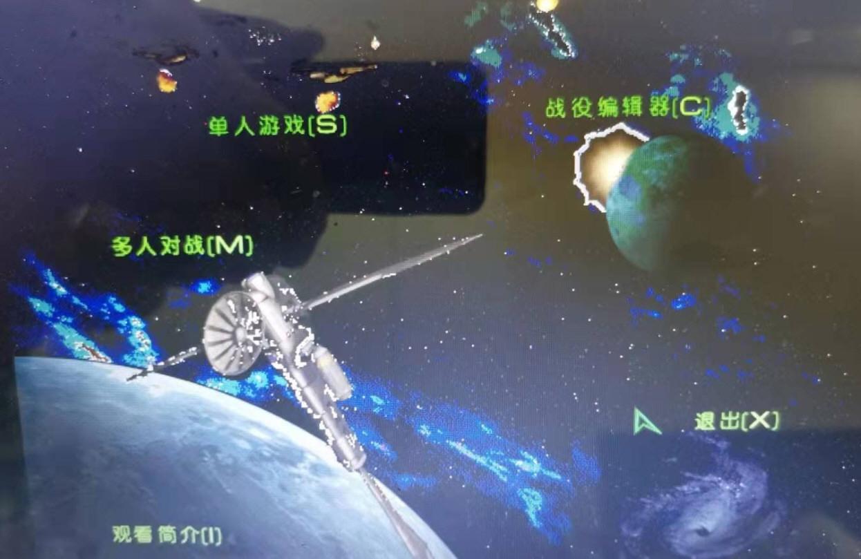 星际争霸1.16.1汉化补丁截图0