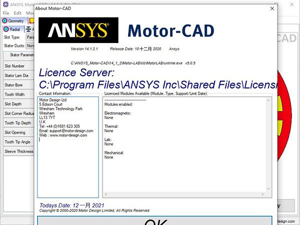 ANSYS Motor CAD图片1