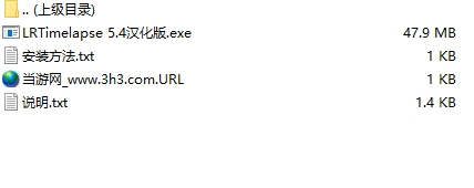LRTimelapse汉化包2
