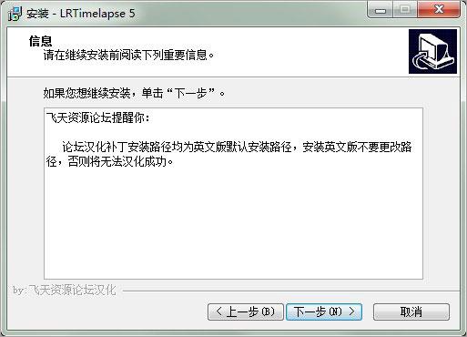 LRTimelapse汉化包6