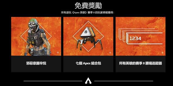 《Apex英雄》游戏截图