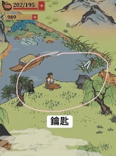 江南百景图3