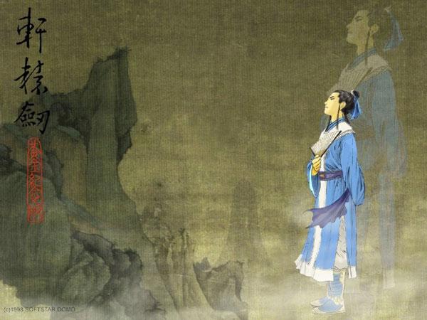 《轩辕剑黄金纪念版》截图