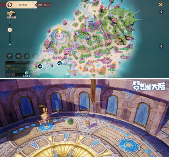 《梦想新大陆》海螺湾群岛龙蛋在哪
