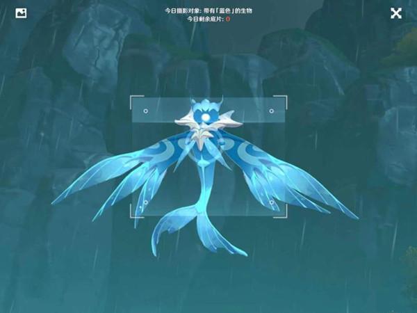 原神蓝色生物图