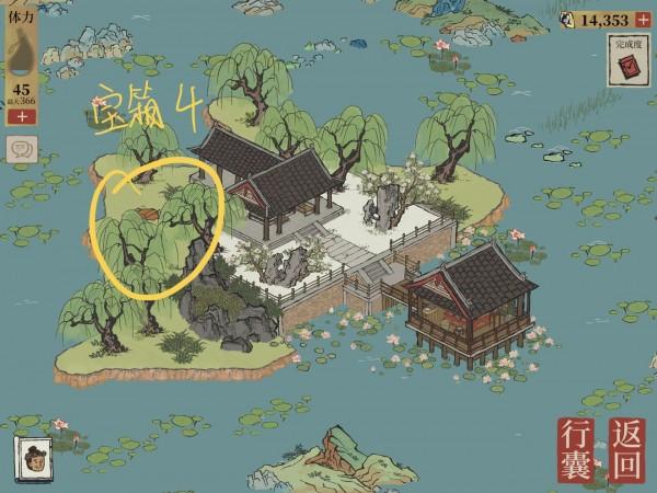 江南百景图钱塘门宝箱钥匙位置4