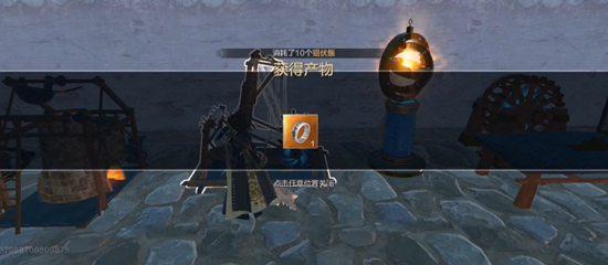 妄想山海凤鸣装备1
