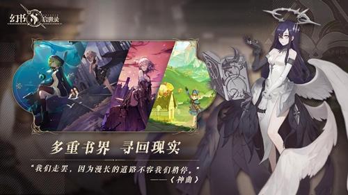幻书启世录中央法阵图