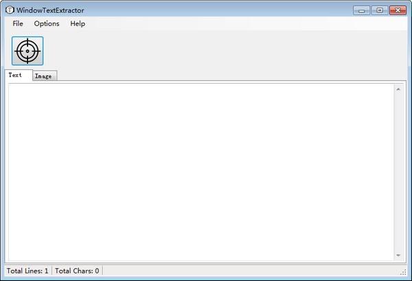 WindowTextExtractor图片1